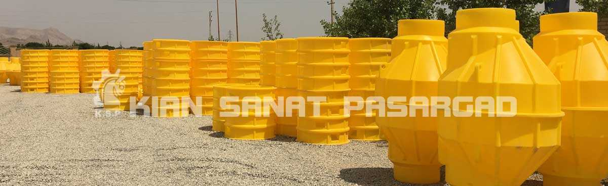 manhole22 - فروش منهول پیش ساخته پلی اتیلن