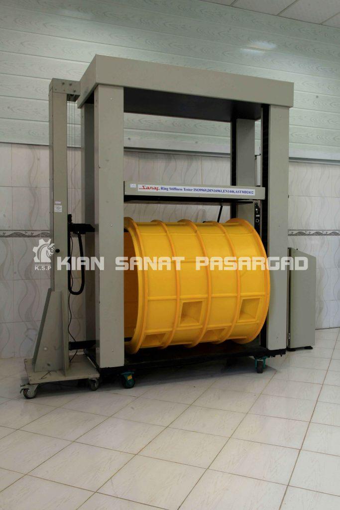 IMG 9957 683x1024 - آزمون های کنترل کیفیت مواد اولیه پلی اتیلن