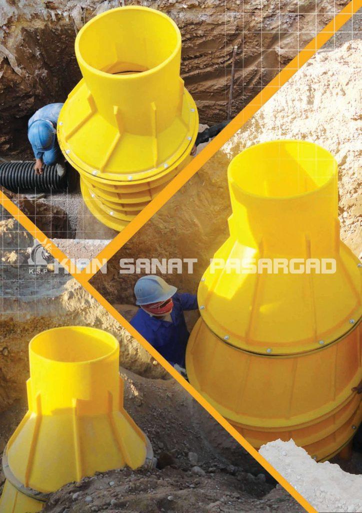 manhole 724x1024 - کنترل کیفیت منهول پلی اتیلن