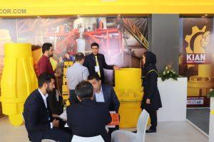 14th Iran International Water Wastewater Exhibition October 2018 34 300x200 - کیان صنعت پاسارگاد در چهاردهمین نمايشگاه صنعت آب و فاضلاب ايران